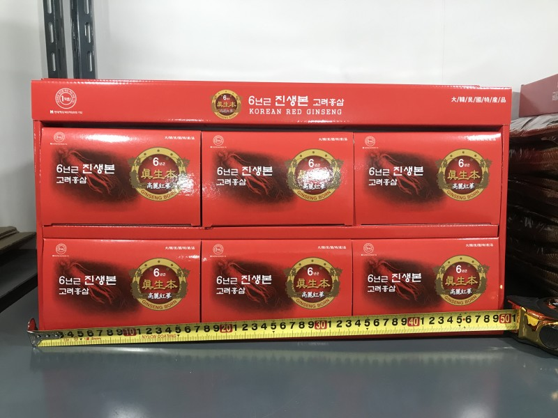 6년근 진생본 홍삼 엑기스