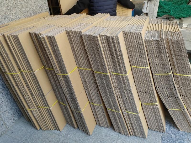 인쇄오류난 박스