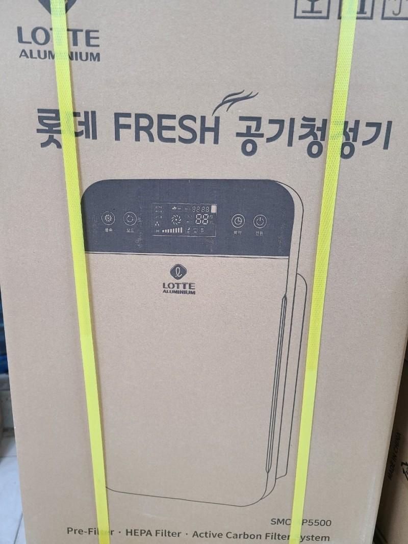 롯데 공기 청정기 (가격 인하)