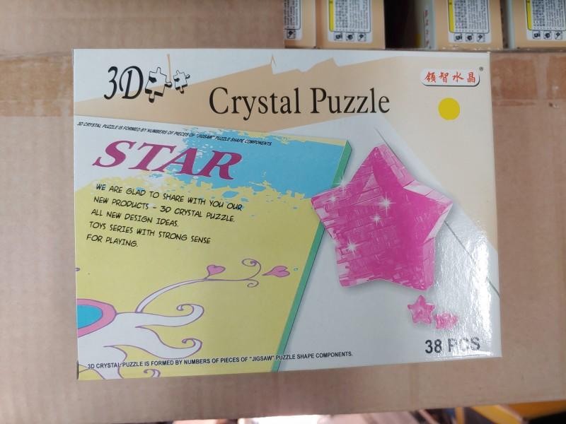 크리스탈 퍼즐