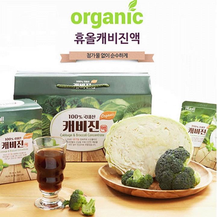 유기농캐비진(양배추 브로콜리 배즙) 70ml*30포