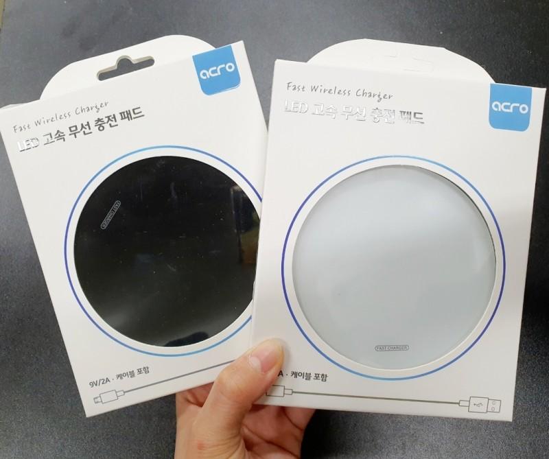 LED고속무선충전패드