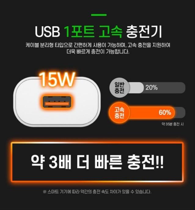 최저가단가보장 꾸준한인기상품 매출보장 고속충전기 기종별 갤럭시 아이폰 케이블길이 1.2m