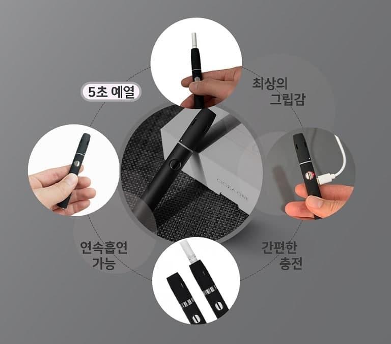 릴,아이코스호환 궐련형 전자담배