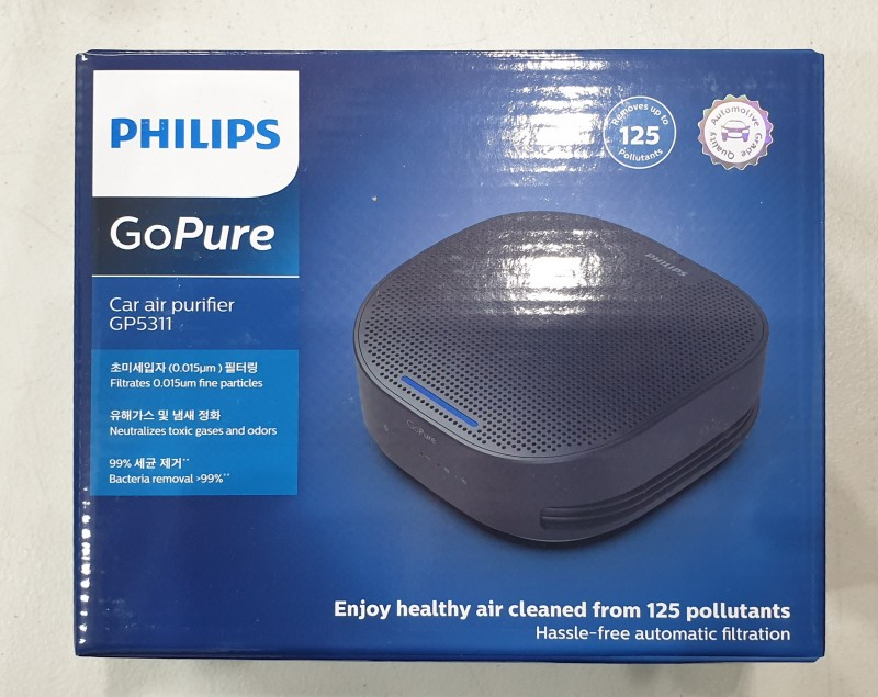 필립스 고퓨어 차량용 공기청정기