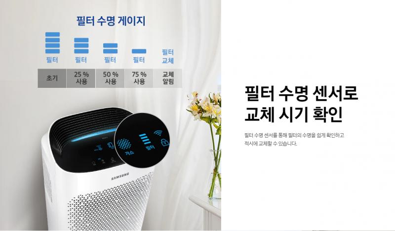 블루스카이 5000 삼성공기 청정기 [미개봉새제품]
