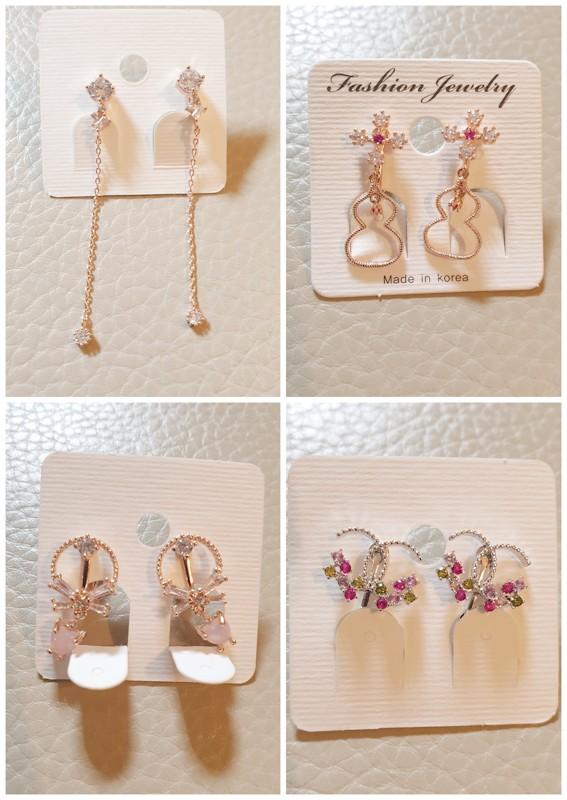 귀찌 귀걸이 판매