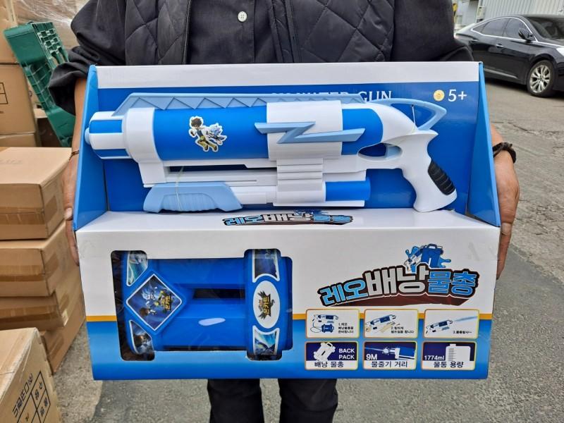 레오배낭물총