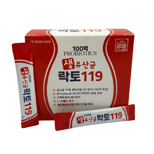 건강식품/락토119 프로바이오유산균(2gX30포)/선물세트/판촉/명절선물