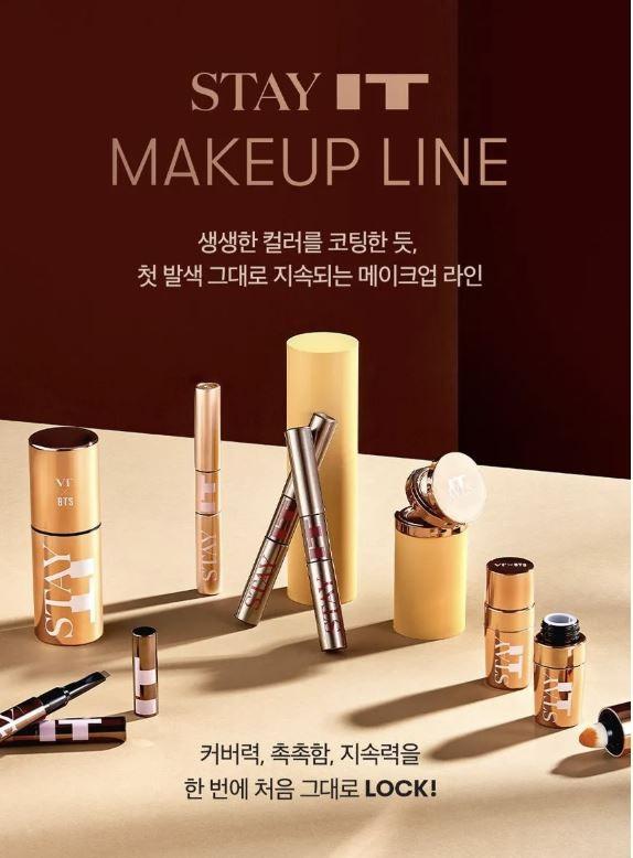 VT X BTS 콜라보 화장품 재고판매