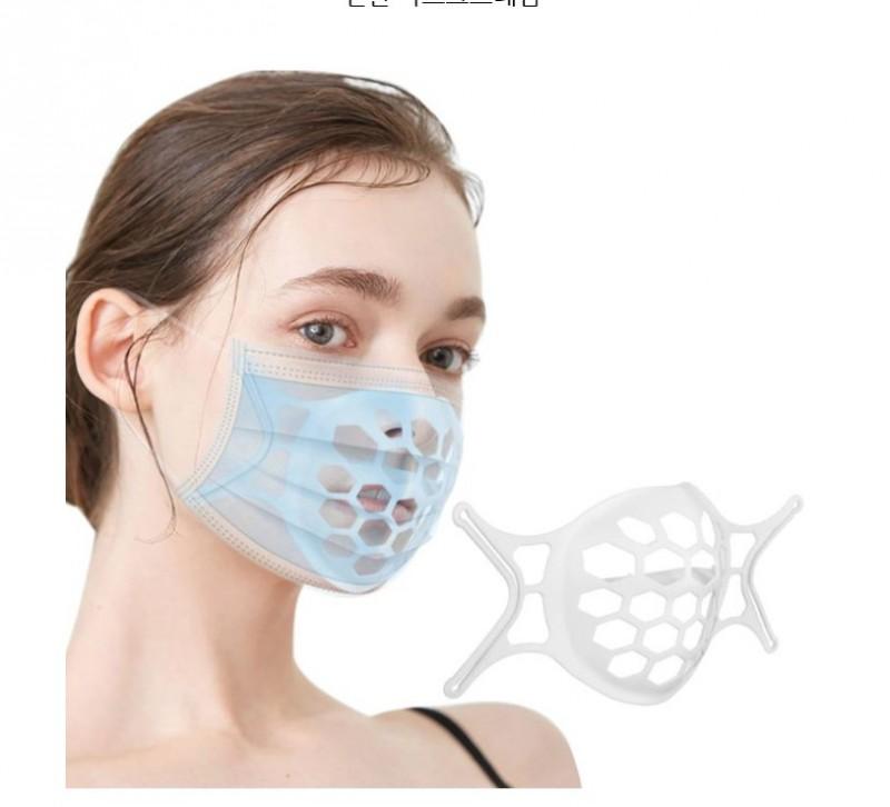 숨쉬기편한 실리콘 마스크가드 마스크뽕