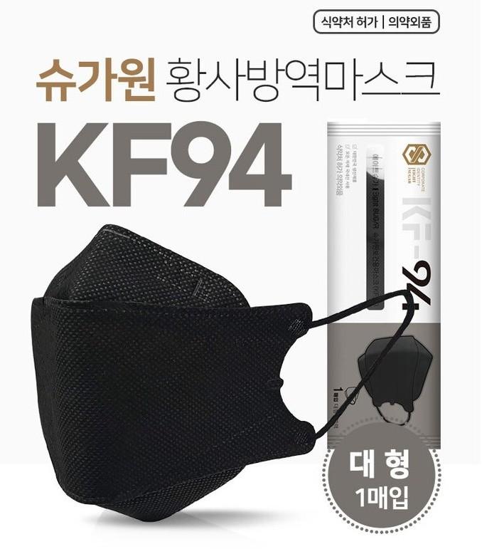 KF94 4중구조 대형 블랙 개별포장