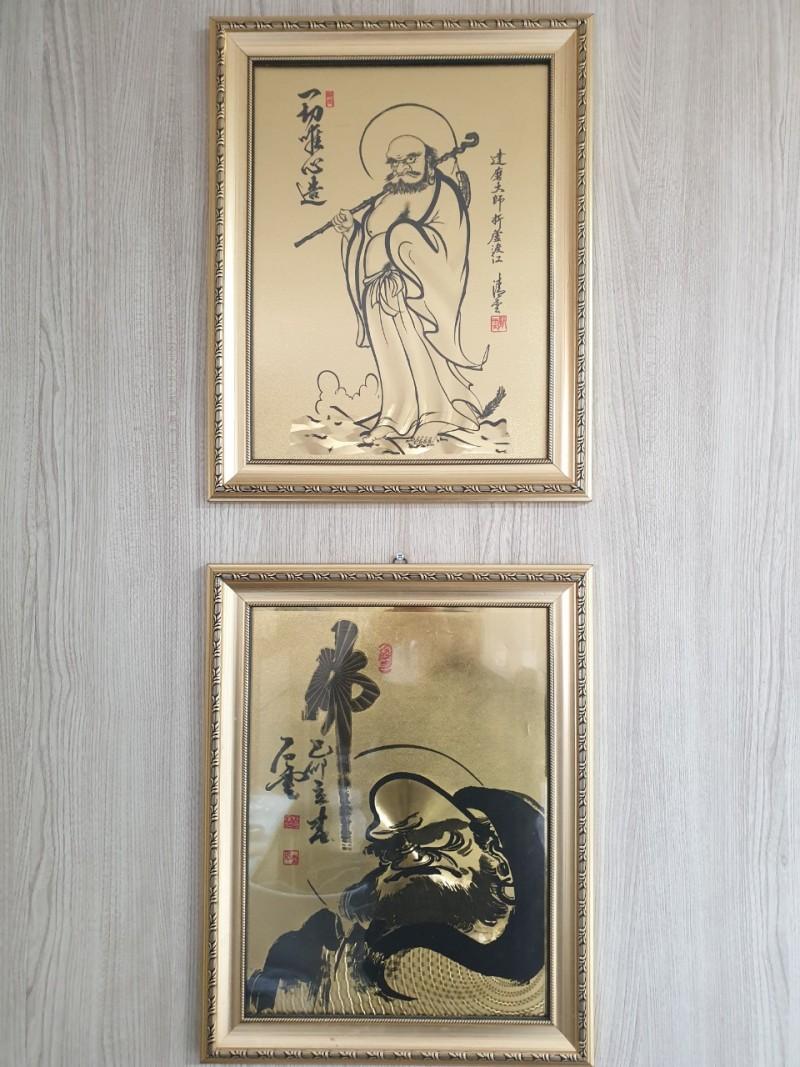 골드필름 달마도 액자 나무액자 판촉물 행운의상징 불교용품 초특가 판매