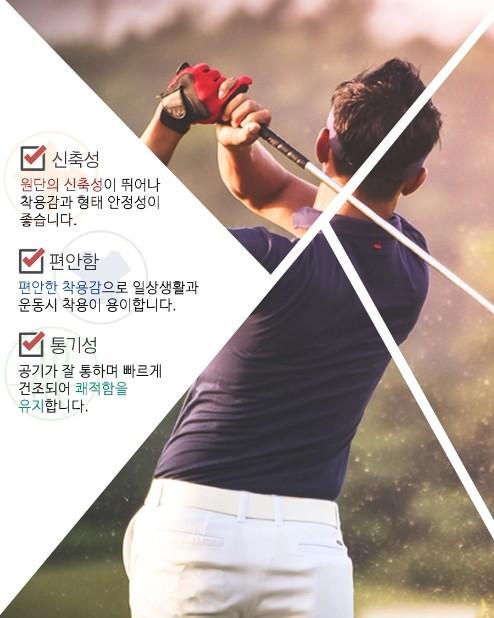 남자 기능성 바지 모음입니다.// ㅣㅣ  등산복  골프바지 슬랙스