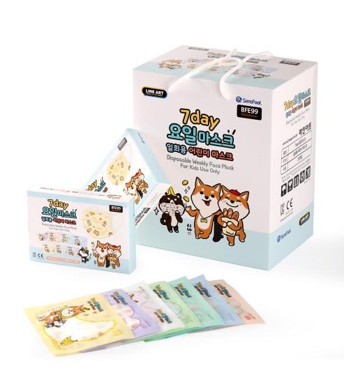 어린이마스크 7Days 요일마스크 시바견 캐릭터마스크(개별포장) 선물용 패키지 Box (140매)