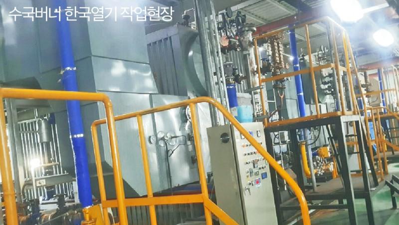 마다스 래시오레귤레이터 AGRC 시리즈 내부 콘덴서 [수국버너 한국열기]