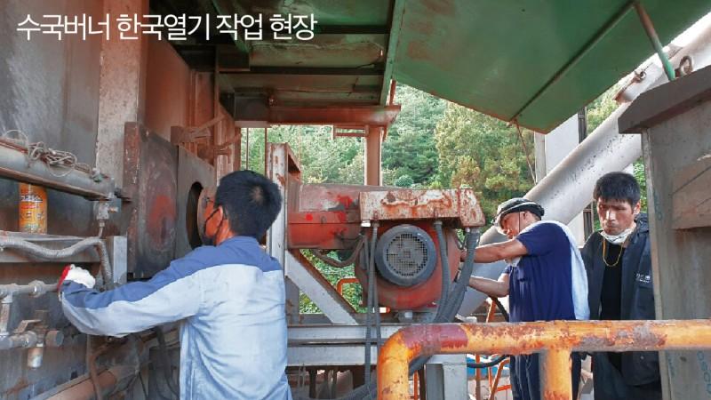 마다스 레귤레이터 RC 시리즈 내부 콘덴서 [수국버너 한국열기]