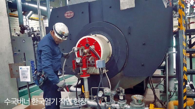 지멘스 레귤레이터 SKP25 시리즈 내부 콘덴서 [수국버너 한국열기]