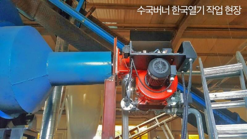 지멘스 밸브액츄에이터 SKP25.003E2 가스용 내부 콘덴서 [수국버너 한국열기]