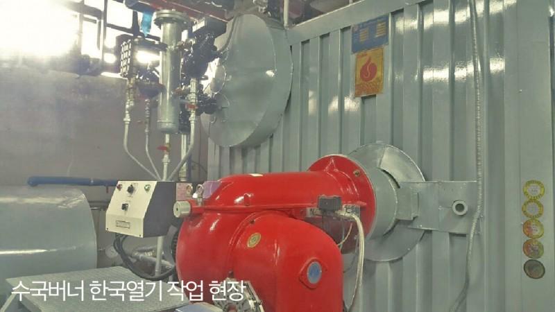 지멘스 밸브액츄에이터 SKC62 내부콘덴서 [수국버너 한국열기]