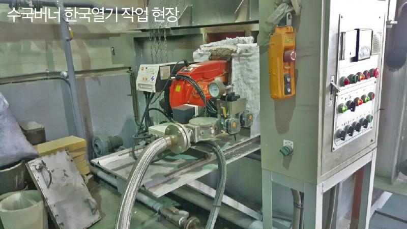 지멘스 밸브액츄에이터 SKD62 내부 콘덴서 [수국버너 한국열기]