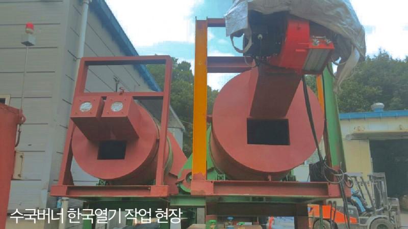 지멘스 밸브액츄에이터 SKP15.000E2 가스용 내부 콘덴서 [수국버너 한국열기]