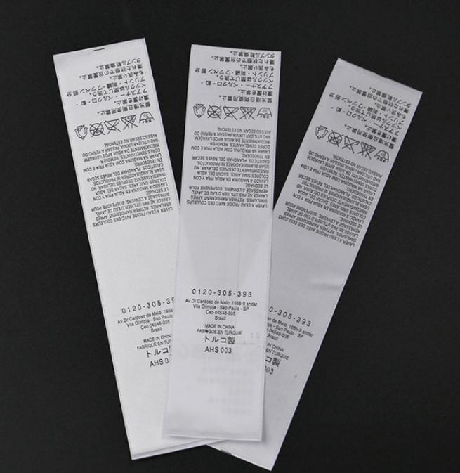 210304공장직배송 제품 부착 라벨 테그 tag 주문제작
