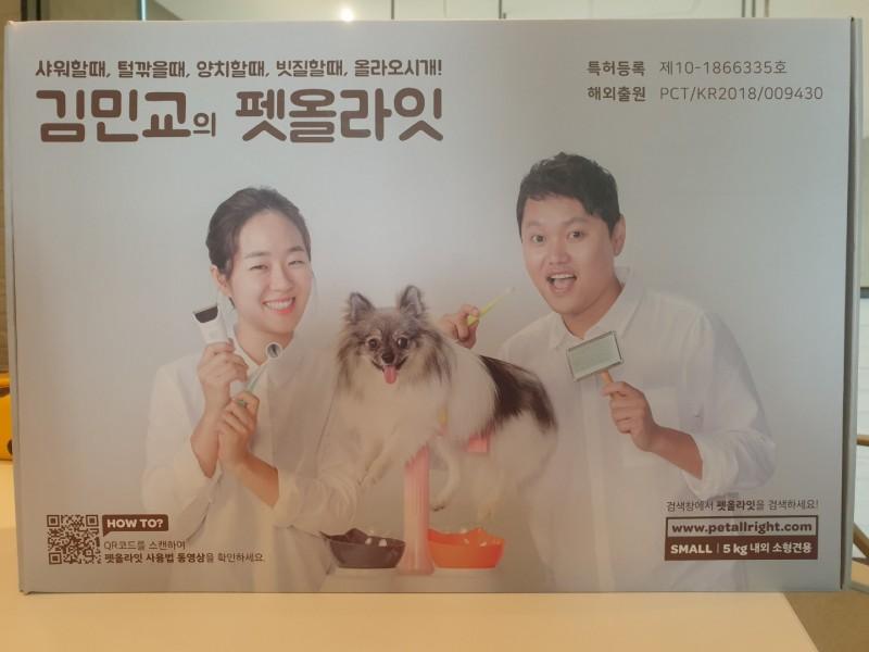 김민교의 펫올라잇