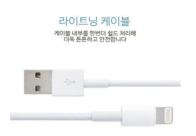 특가상품 정품형 아이폰애플 8핀 케이블 고급형