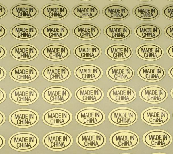 210506공장직배송 각종 라벨류 스티커 made in china 원산지표시 기성품구매 및 주문제작
