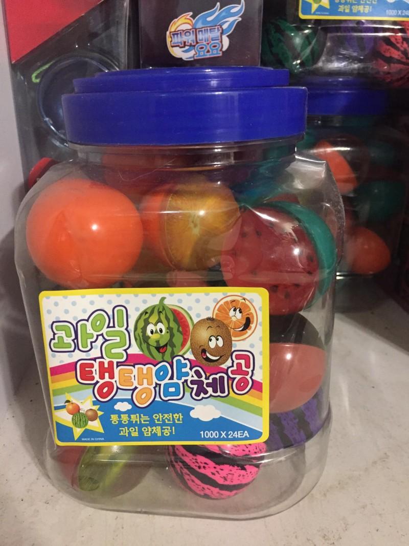 1000 과일 얌체공 문구완구 장난감 반려견