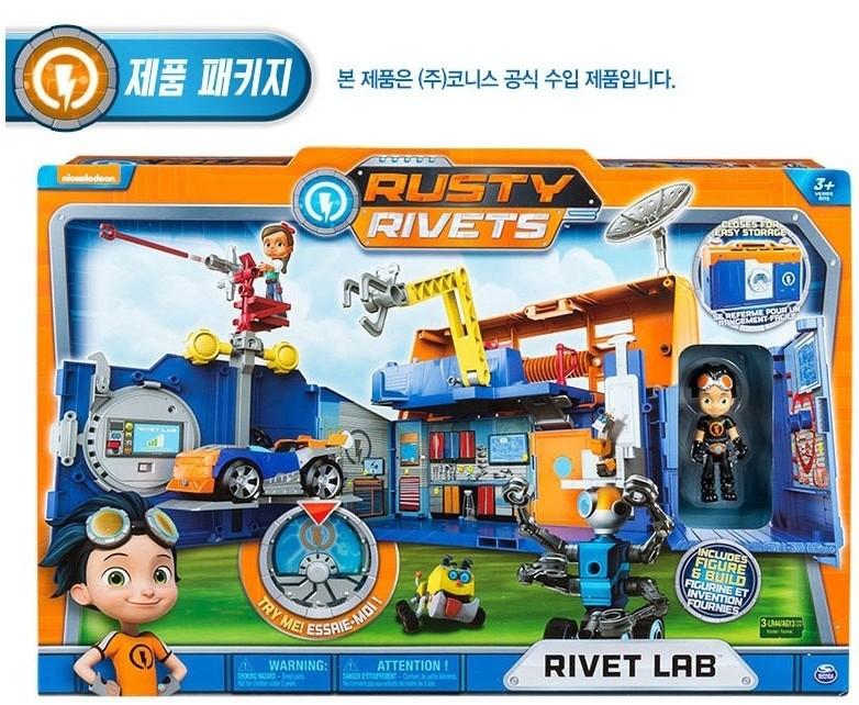 로봇발명왕 러스티 - 변신로봇연구소