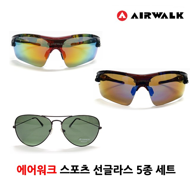 에어워크 선글라스 5종세트 판매합니다.