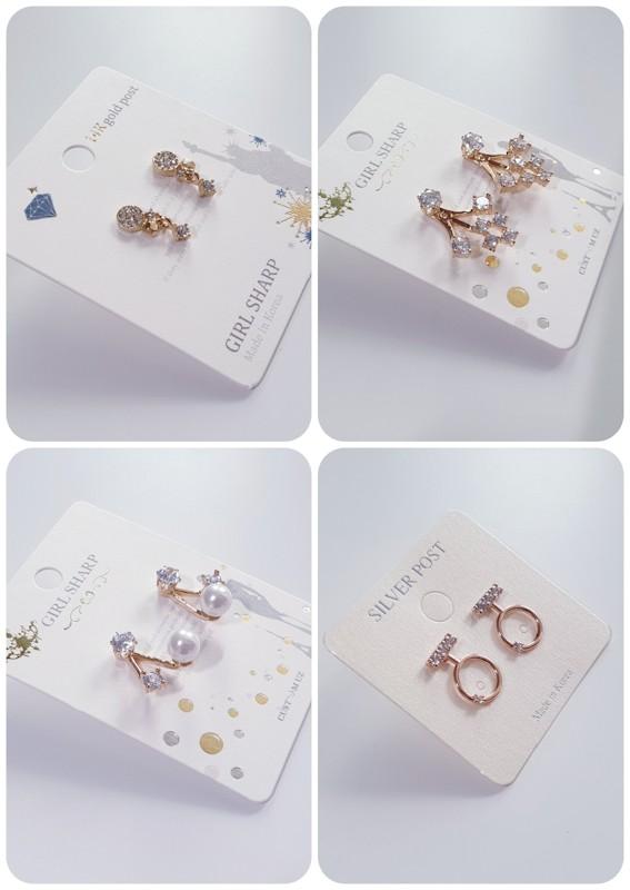 귀걸이 판매