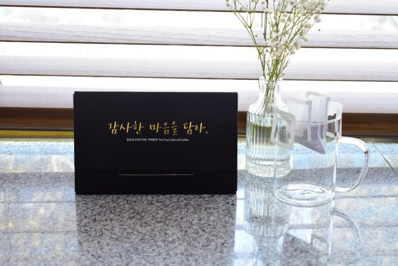 드립백 커피 4개입 선물세트