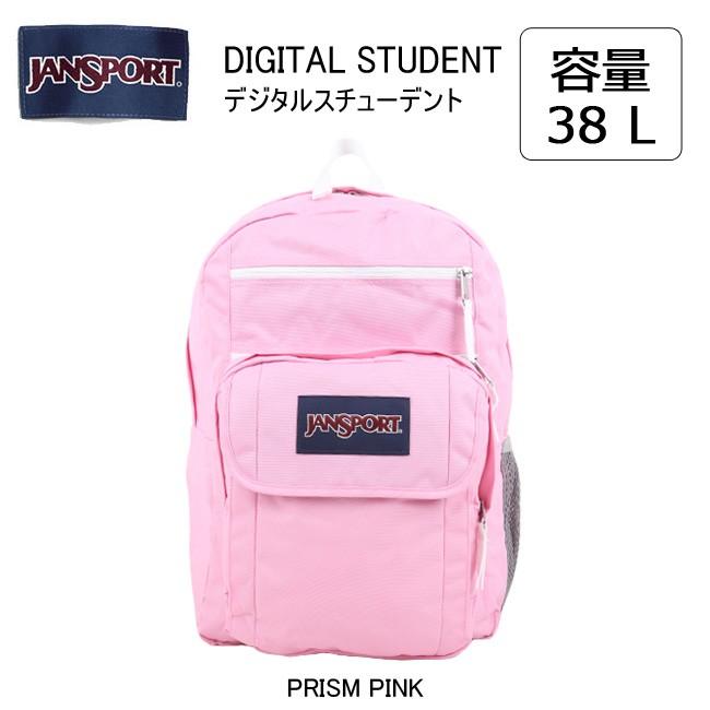 잔스포츠 DIGITAL STUDENT (PRISM PINK)