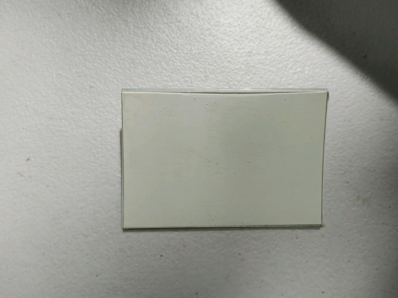 명찰 (7.7×5.4)cm