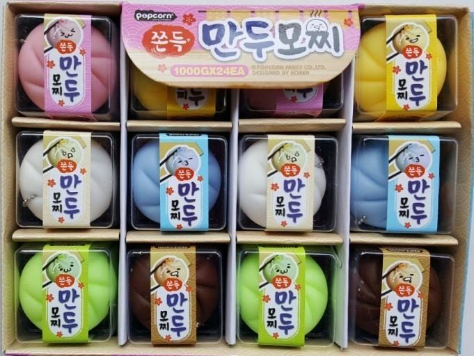 쫀득 만두모찌