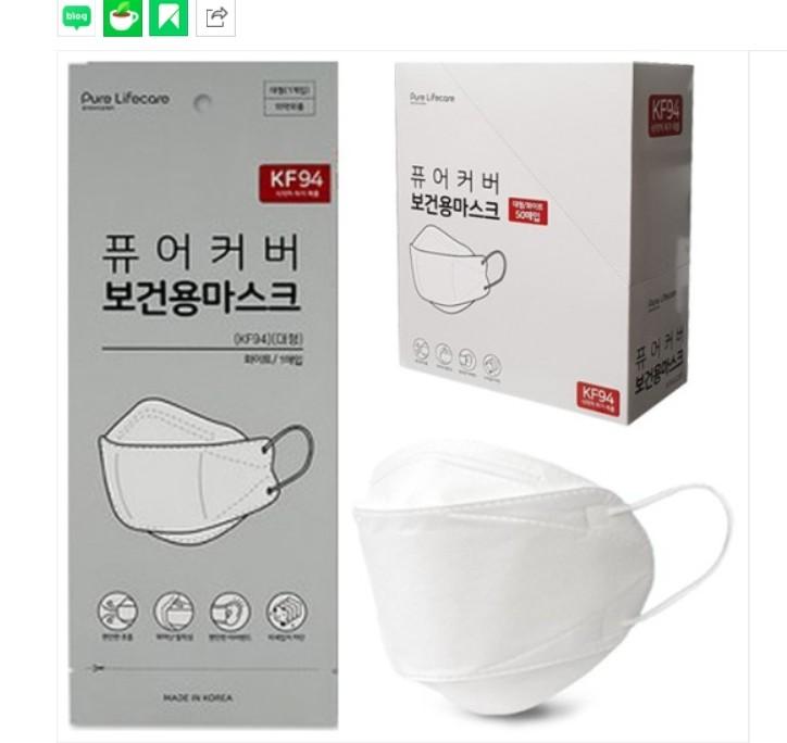 KF94국내산 일월/ 퓨어커버/ 휴그린 /데일리 /블루파인