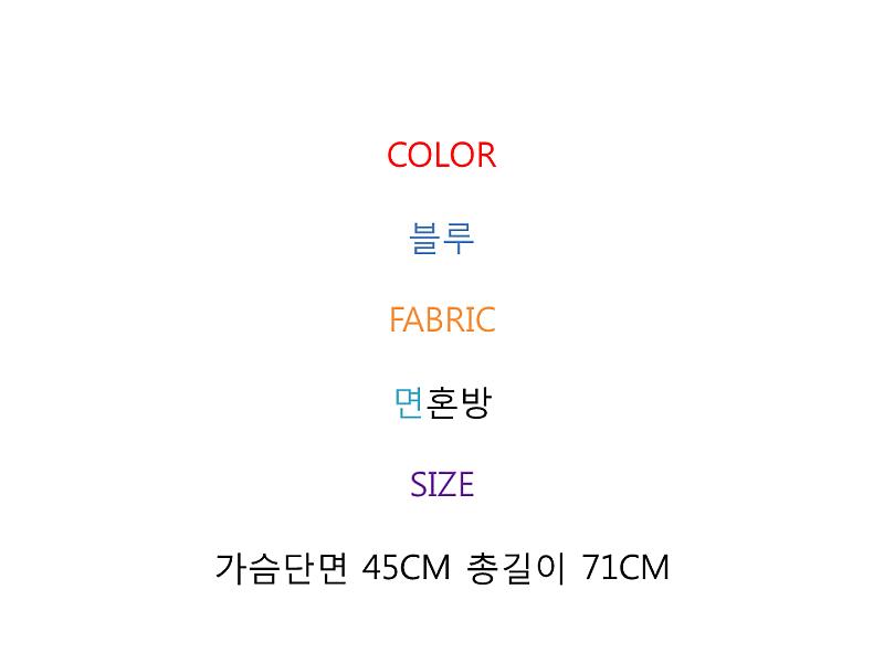 zz1671 편안한 무지 라운드 티셔츠 완사시 장당 1,000원