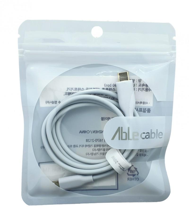 애플 8핀 고속충전케이블 최대30W지원