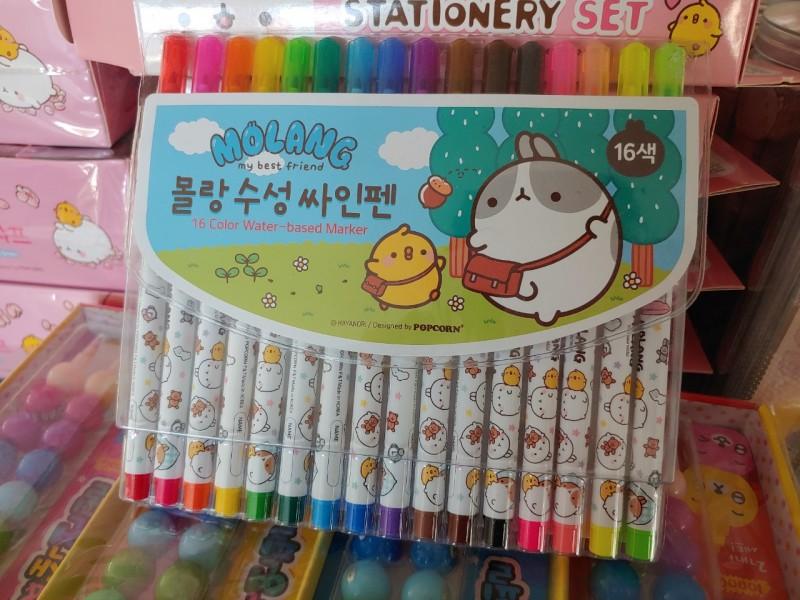 수서유싸인펜