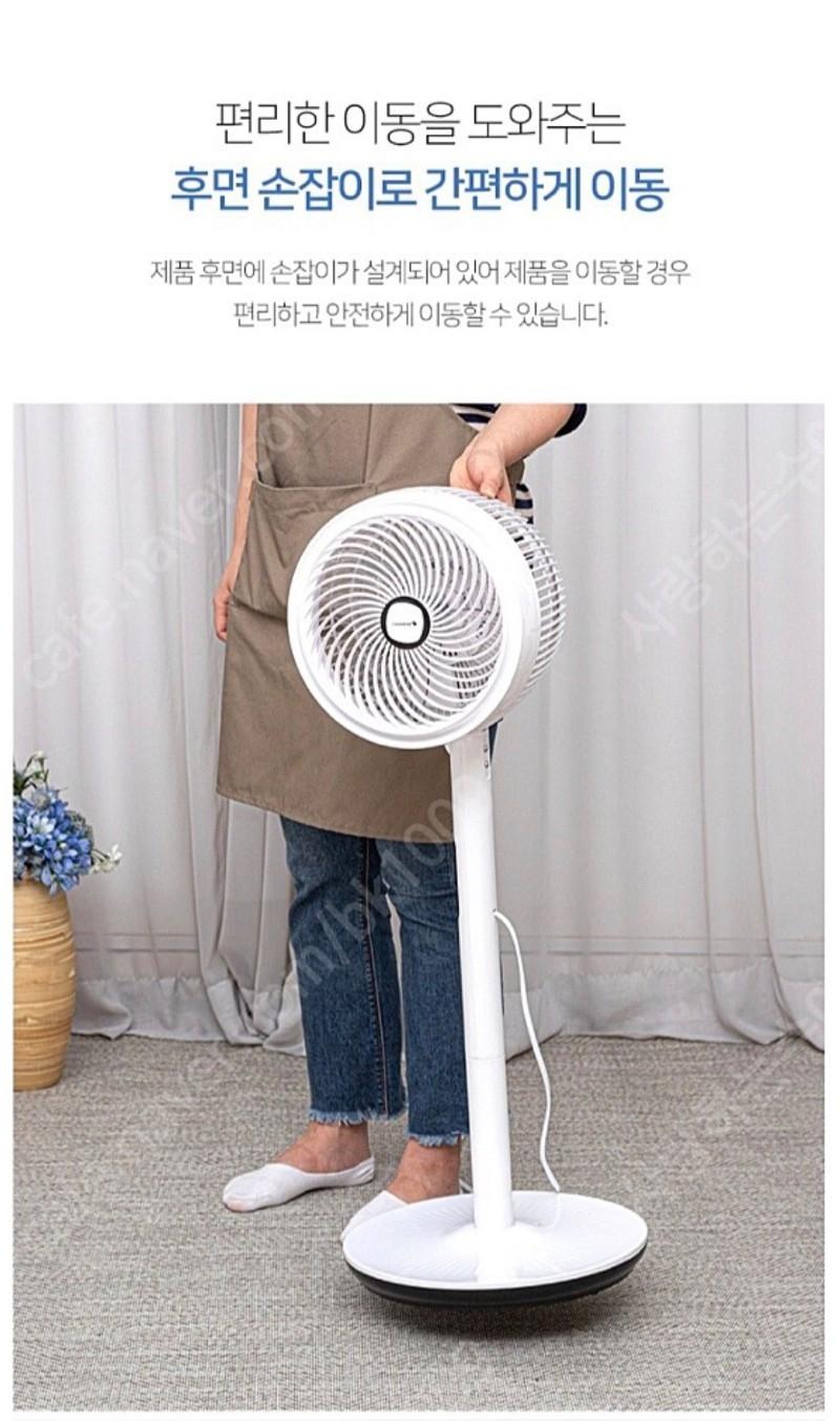 까사맘/에어서큐레이터/8인치