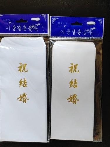 경조용 봉투(축결혼)