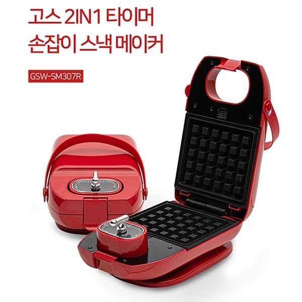 고스 2in1 샌드위치 와플 메이커 토스터기 GSW-SM307R 판매합니다.