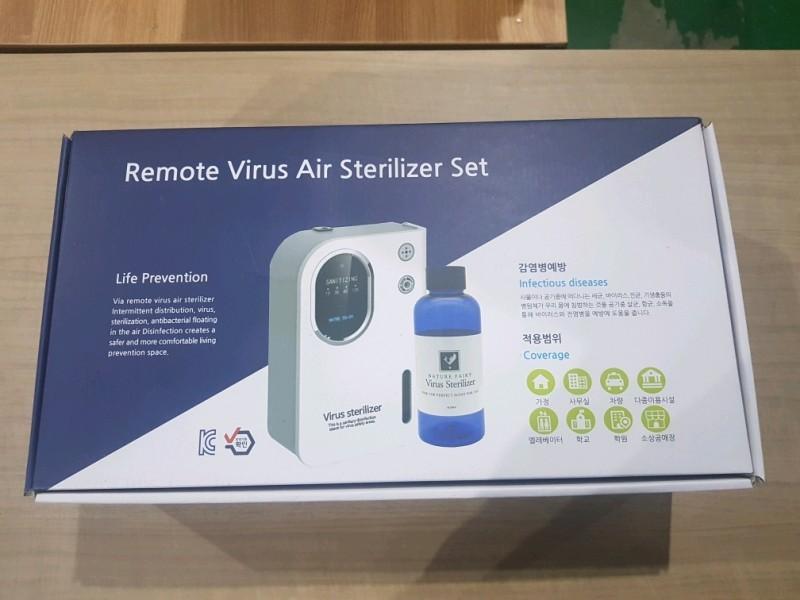 네이처페어리 원격바이러스 공기살균기 세트 처분 합니다.