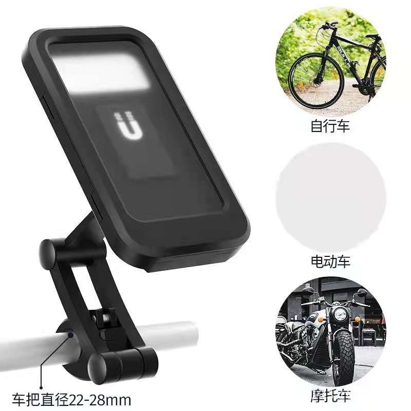 방수기능 오토바이 자전거 핸드폰거치대