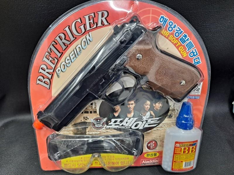 알라딘 비비탄 권총