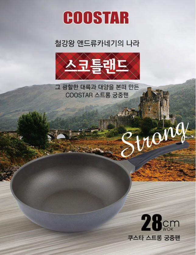 쿠스타 스트롱 궁중팬(28cm)
