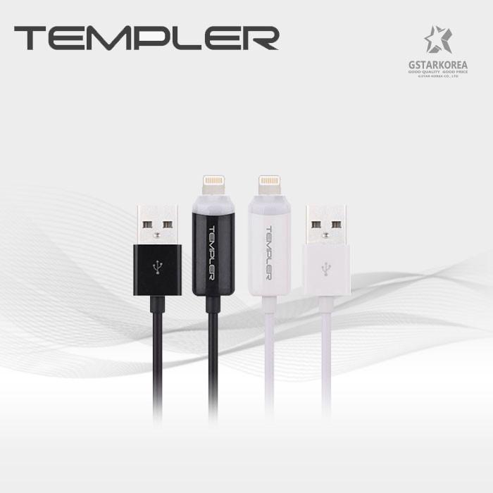 템플러 led 8핀 케이블